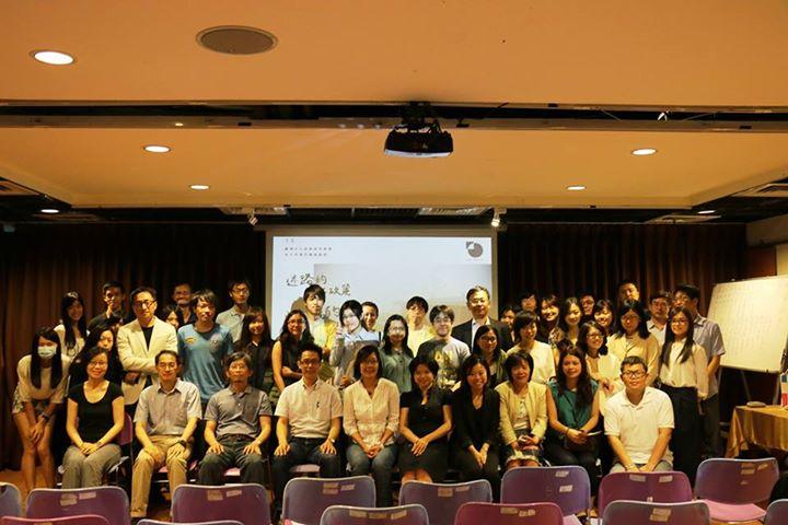 通往世界的走廊-Avenue 4:〈文化介入與社會實踐:臺灣文化政策研究學會成立_前傳 /後記〉