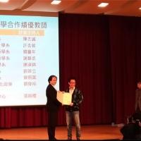 【最新消息】恭喜本所劉俊裕教授兼任所長獲得106學年度產學合作績優教師